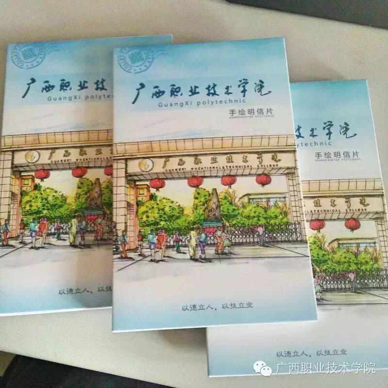 手绘明信片(图片来自广西职业技术学院)