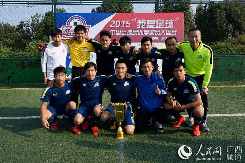 足球消极比赛_足球比赛邀请函_中国与泰国足球1比5比赛在线全集观看