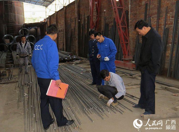 蒙山县工商局开展流通领域钢筋商品抽检取样工