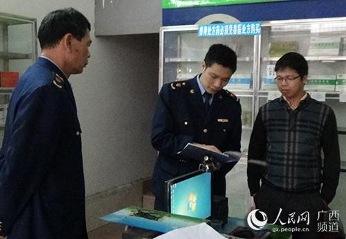 贵港市工商局开展个体工商户和农民专业合作社