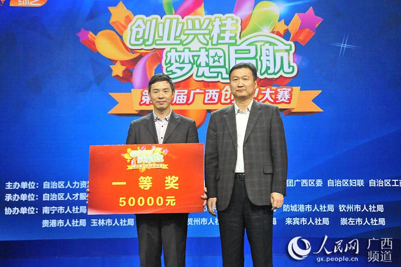 5万元创业_甘肃临夏向符合条件贫困户发放5万元以下3年以内创业贷款