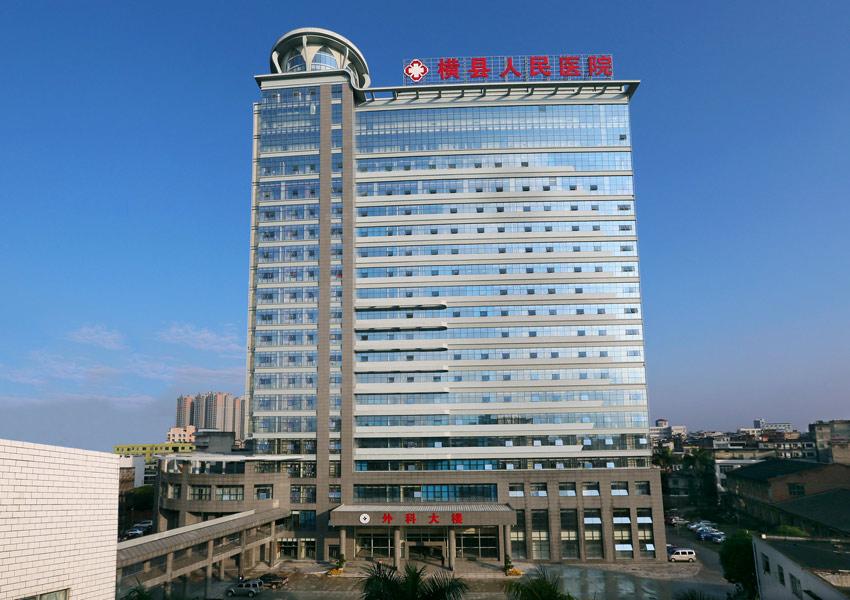 广西建工一建横县人民医院外科大楼外立面
