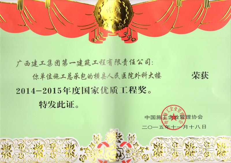 越南天然橡胶标胶系列产品  广西北流市五常颜料有限公司