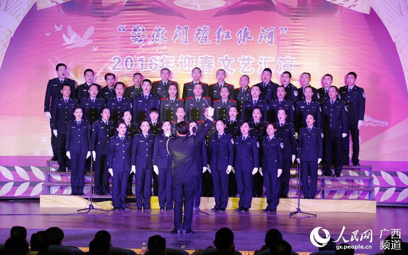 大合唱《人民警察之歌》《一路荣光》-广西来宾公安机关举办2016年