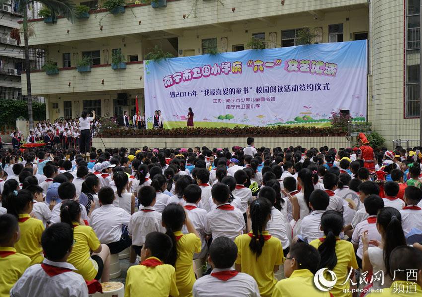 卫国学校六一节文艺汇演现场-南宁市乒乓球协会和卫国小学师生共度图片