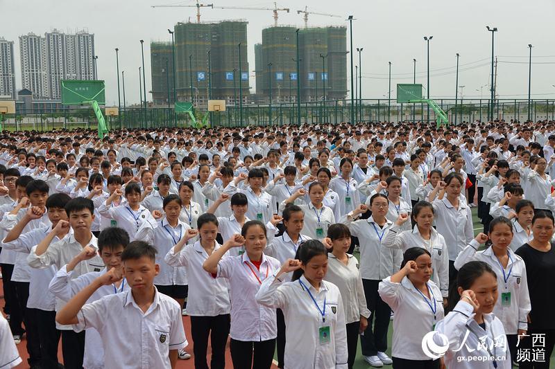 南宁市第一职业技术学校宣誓活动现场