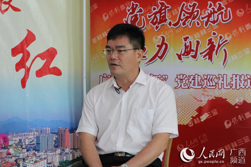浦北县委书记韦业葵介绍基层党建工作亮点