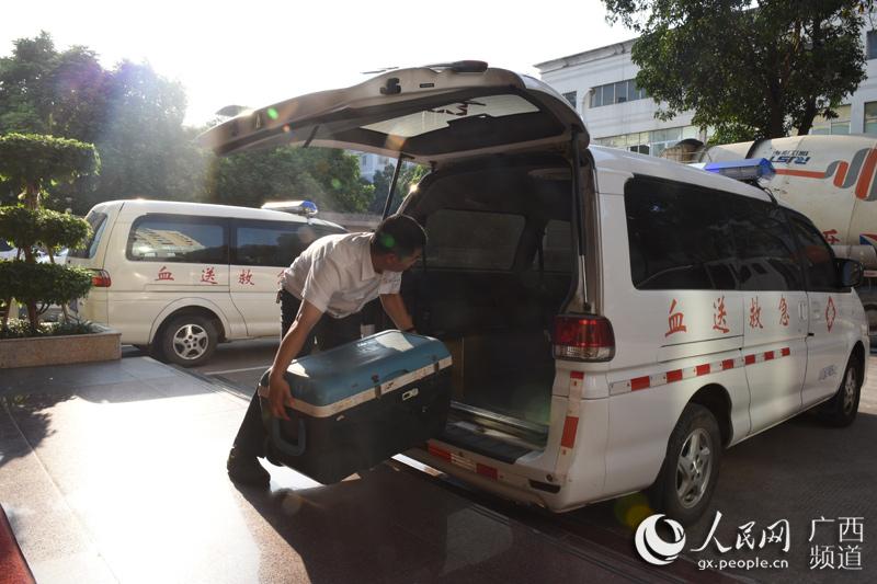 事故造成10人死亡32人受伤. 事故发生后,17名伤者被送至广西医
