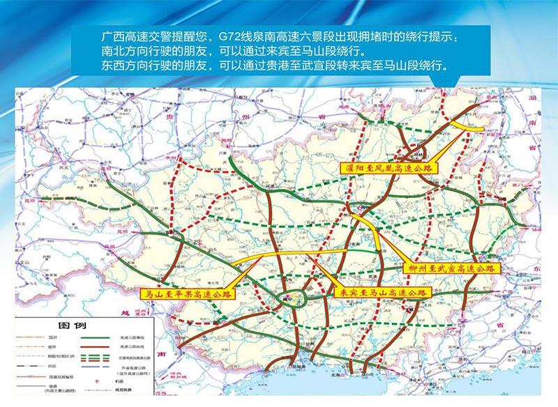 国庆将迎旅行高速广西高峰交警发布出行出行2017北京提示攻略图片