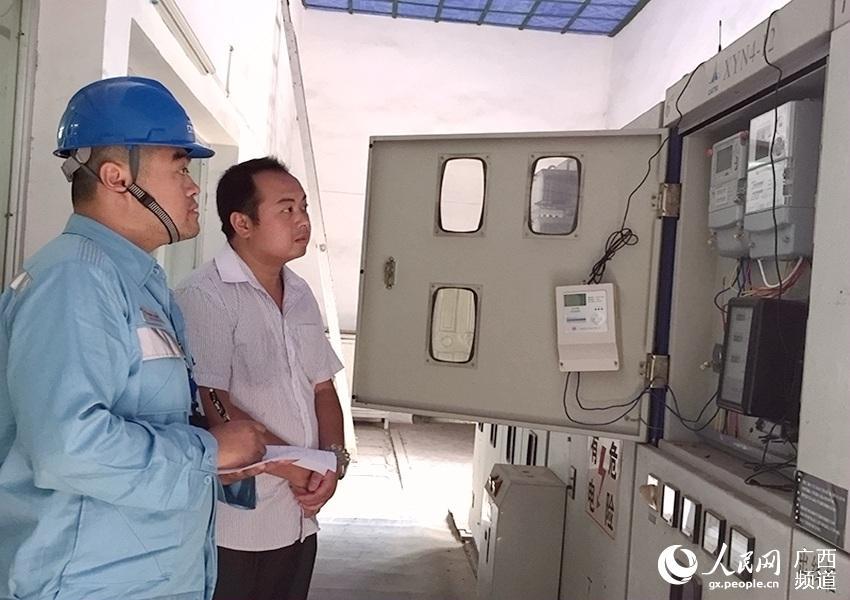 桂林城郊:节前做好安全用电检查