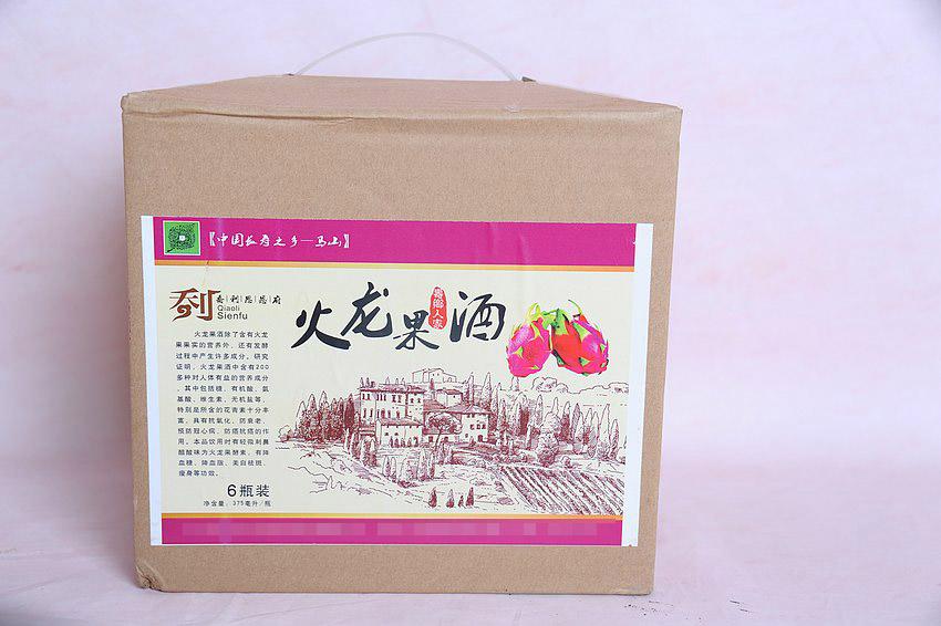 火龙果酒包装 作品编号图片