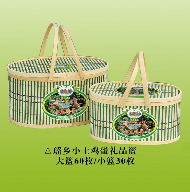 里当土鸡蛋礼篮 作品编号:   ms2008 创意说明:   手工编织的竹篮