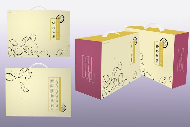 """首届""""马山手信""""旅游商品设计大赛  登录产品名称:   杨圩红薯包装图片"""
