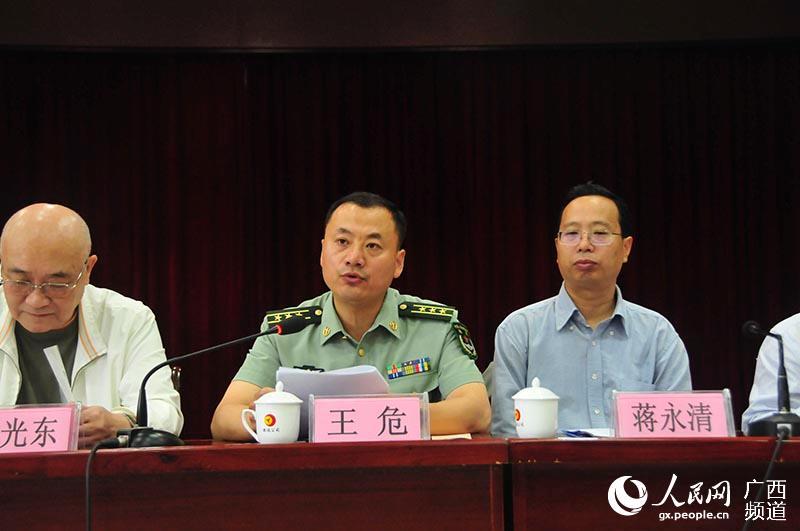 中国人民解放军65735部队副政委王危上校讲话