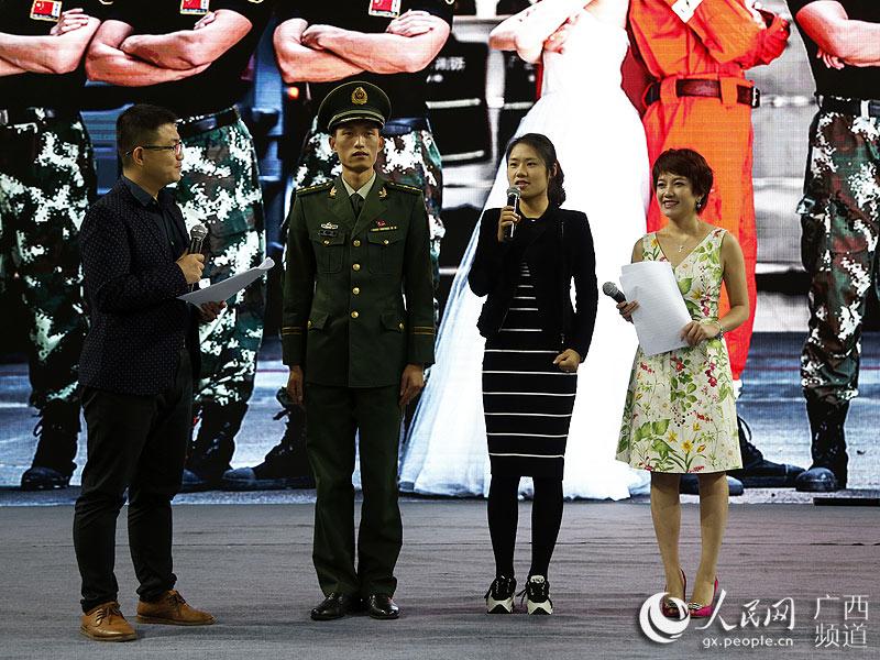 鱼峰中队黄伟和妻子江杨洋分享他们的爱情故事
