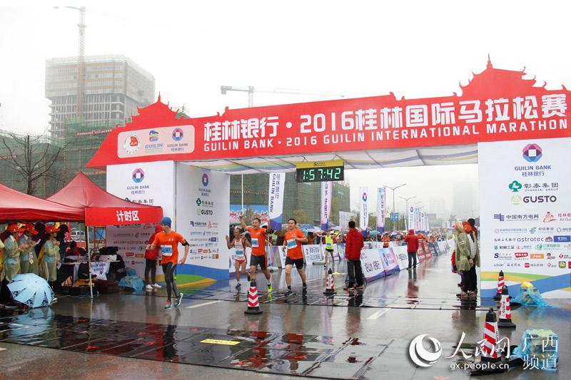 桂林银行·2016桂林国际马拉松赛激情开跑
