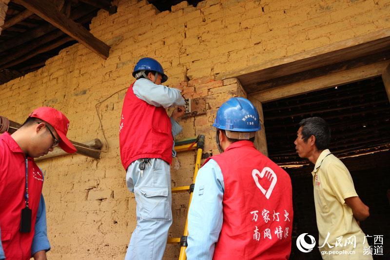 电网人员帮维修电路