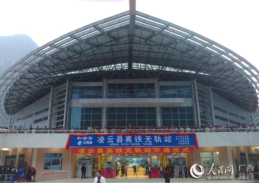 南宁动车站到飞机场