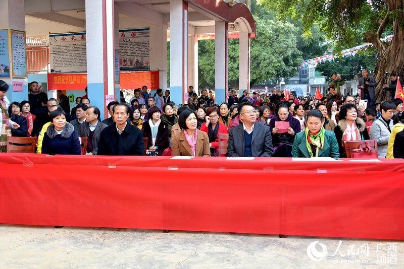 梧州市政协副主席关远芳(中)、龙圩区委书记宋彤宇(右二)等领导到场祝贺并观看了文艺演出