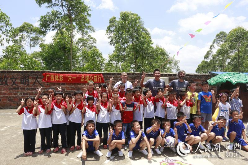 6月1日儿童节,广西体彩中心联合私家车930电台,南宁市希望工程办公室