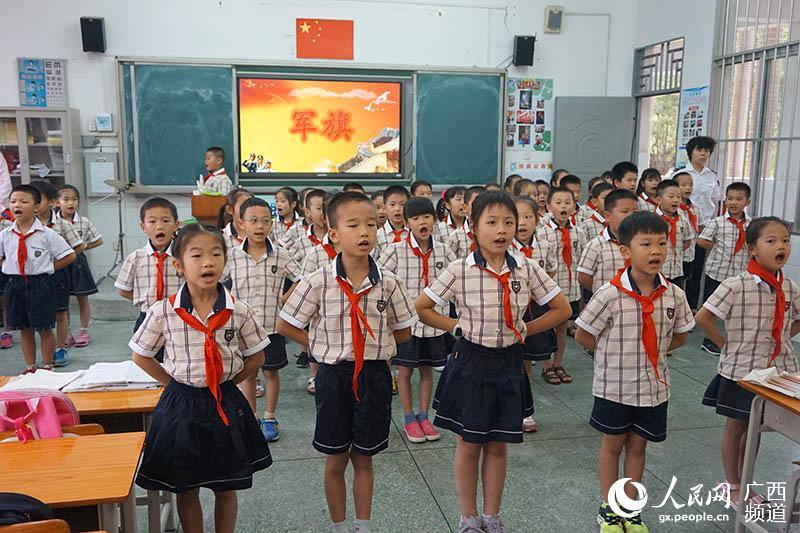 南宁市东葛路年级举行纪念解放军建军90周年v年级数学二小学小学图片