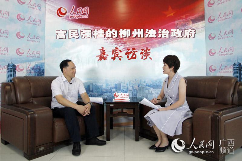 人民网专访柳州市公安局副局长陆志清