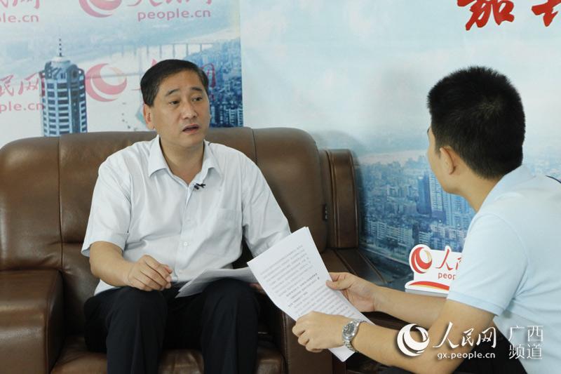 柳州市发改委副主任陈刚接受人民网专访