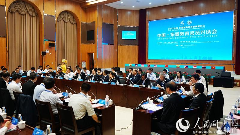 图为中国―东盟教育官员对话会现场