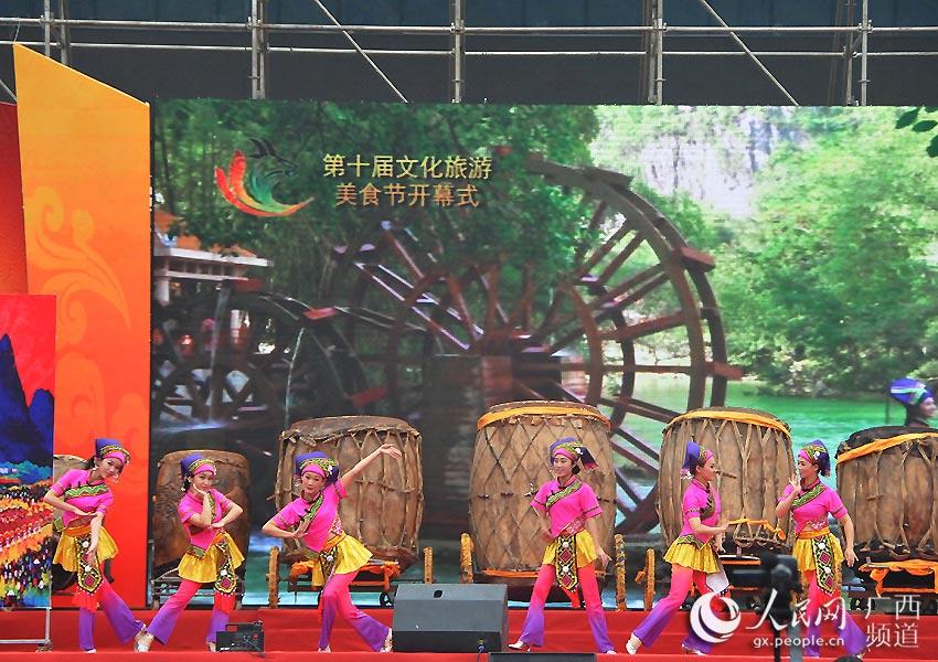 马山第十一届文化旅游美食节开幕式隐藏的天津美食平价图片