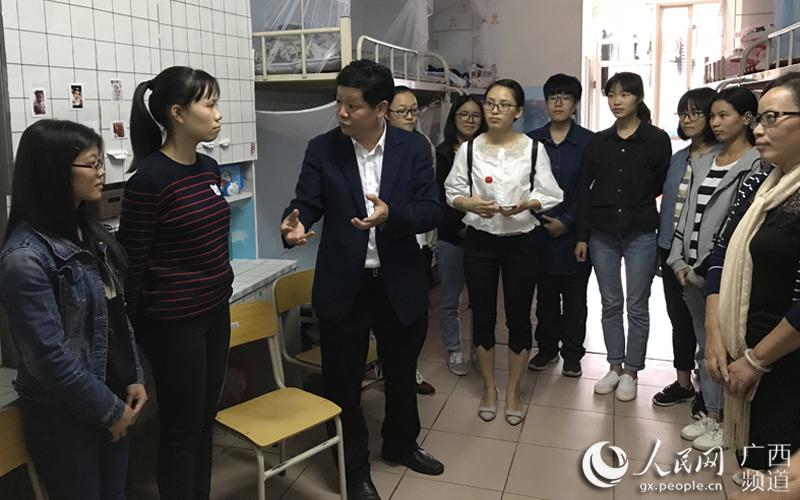 """广西师范学院开展十九大精神""""学,研,教,宣""""一体化活动"""