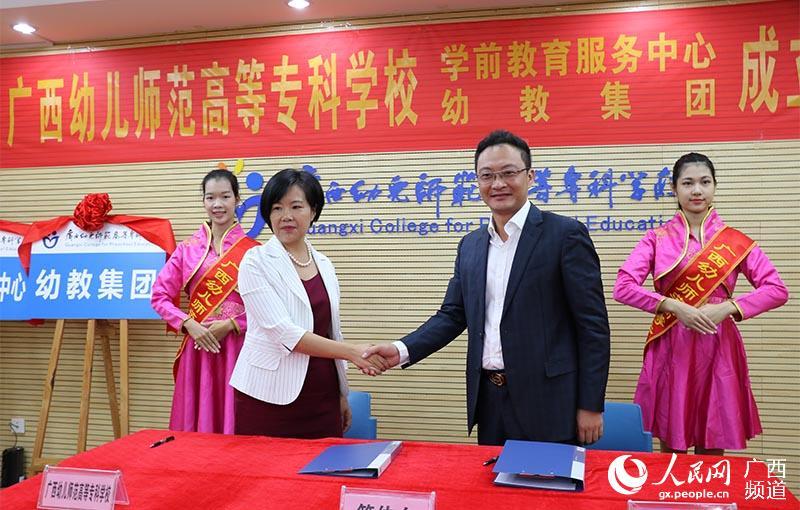 广西幼儿师范高等专科学校党委书记樊正强,校长文萍及校企合作的企业