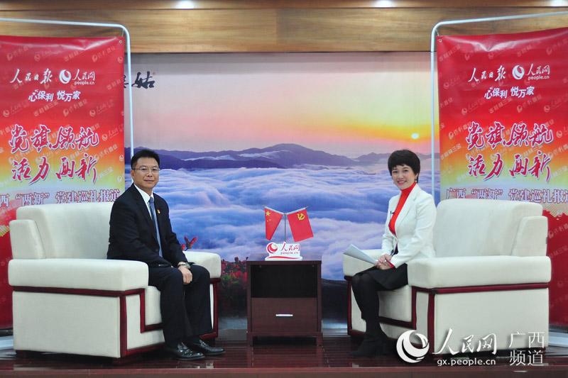 贺州市富川瑶族自治县委书记陈华接受人民网专访
