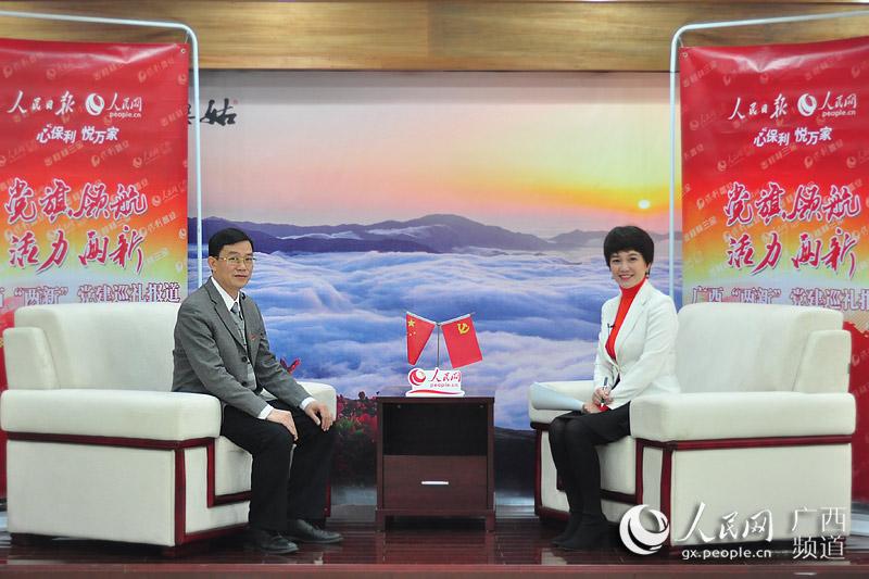 贺州市委组织部副部长、市两新党...