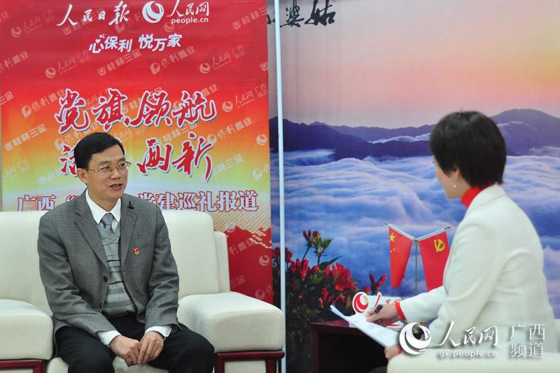 贺州市委组织部副部长、市两新党工委书记黎江接受人民网专访
