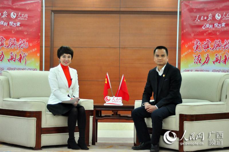 平桂区委副书记韦勇接受人民网专访