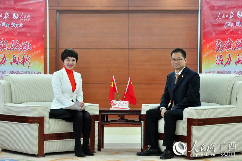 平桂区委常委、组织部长杨浦才接受人民网专访