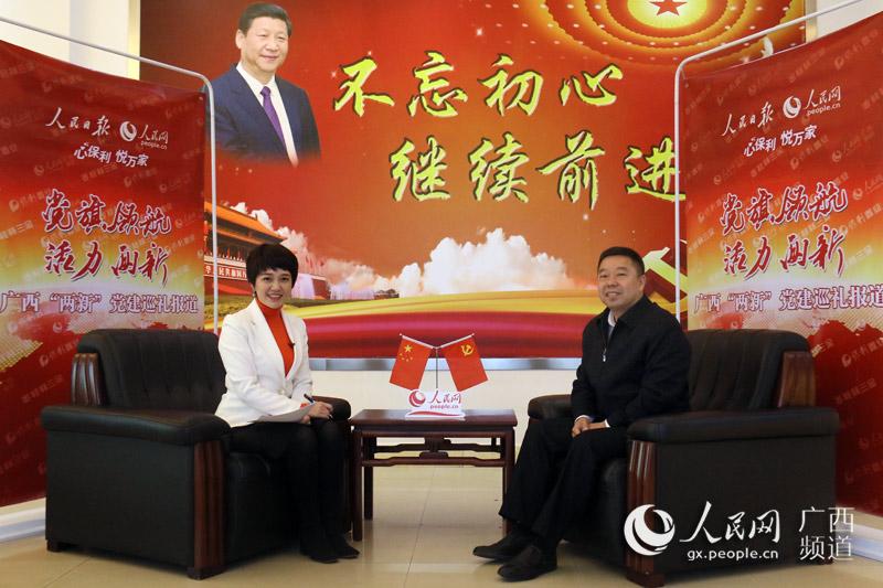 旺高工业区党工委副书记、管委主任邹雪群接受专访