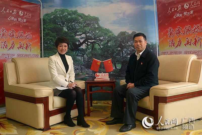 昭平县委常委、组织部部长莫世群接受人民网专访
