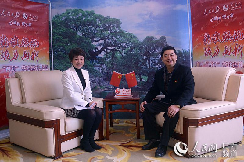 贺州市政协副主席、昭平县委书记张誉夫接受人民网专访