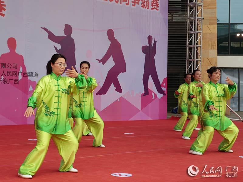 2017年广西太极拳王民间争霸赛总决赛在南宁举行