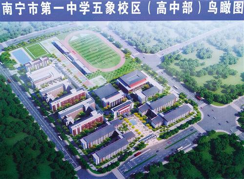南宁23个重大项目举行开竣工 总投资约238.99亿元