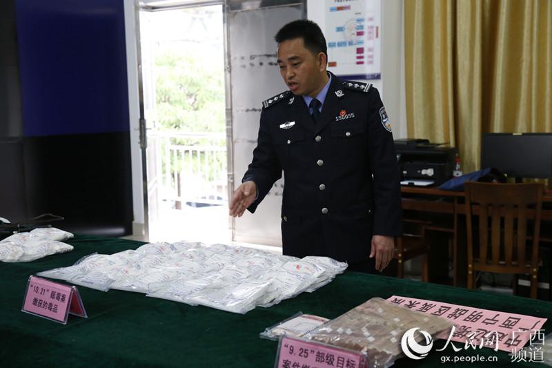 """中越边境联合扫毒""""显身手"""" 广西宁明8个月破案76起"""
