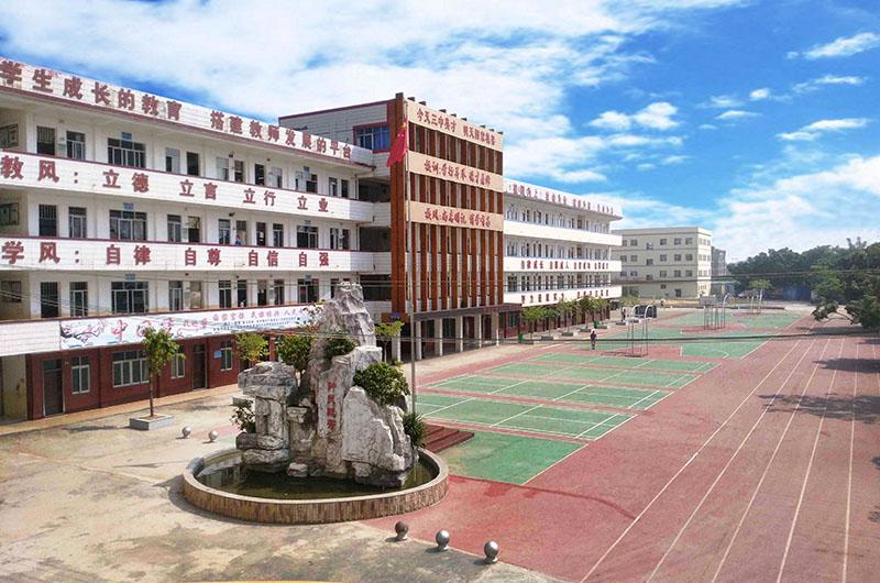 贵港市港北区教育高中蓬勃发展事业苏州科技城图片