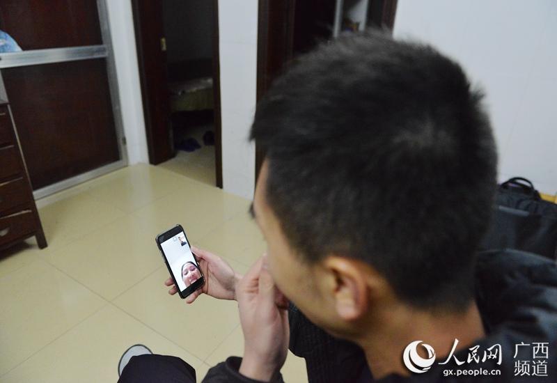 讲座四等视频的铁路小站青年:在a讲座中守护平沈志华民警山村图片