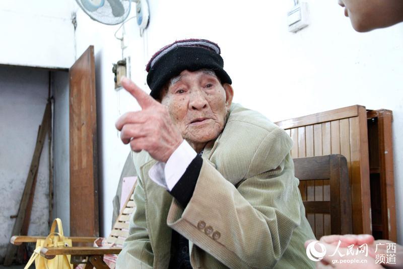 韦兆良老人回忆当年