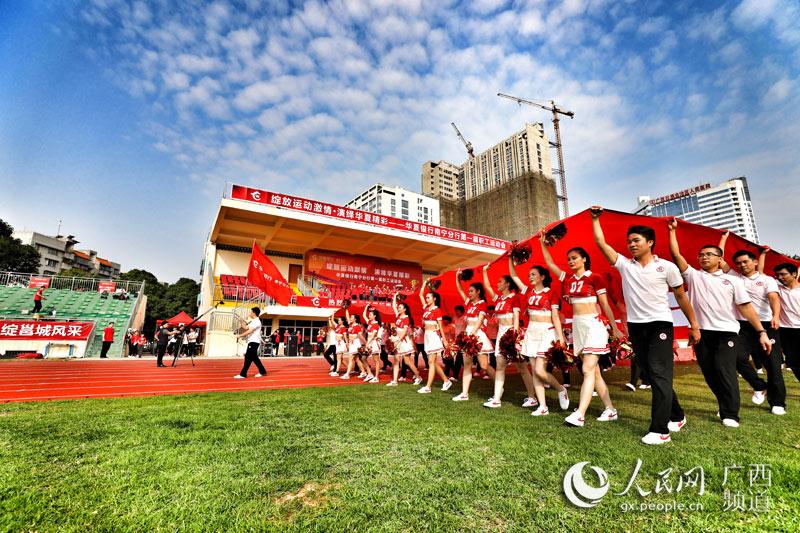 华夏银行南宁分行举办第一届职工运动会