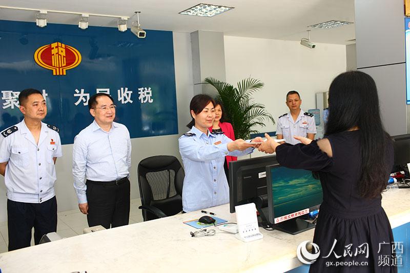 广西开出第一张环境保护税税票
