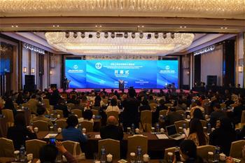 首届上海合作组织人民论坛开幕