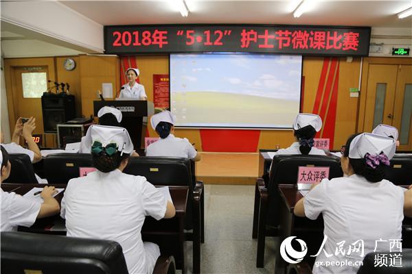 广西民族医院举办丰富多彩的活动迎接护士节