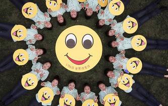 世界微笑日 笑迎八方客